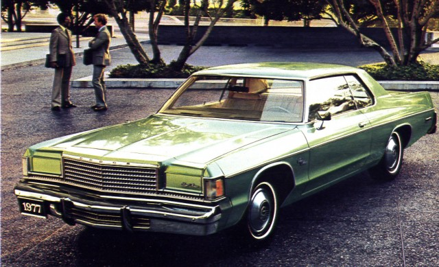 dodge-royal-monaco-brougham-station-wagon-8